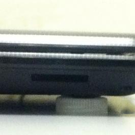 Empêchez votre portable de surchauffer grâce à un objet que vous possédez tous!
