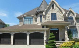 Un joueur du Canadien met sa maison en vente pour la 4è fois en 6 ans!