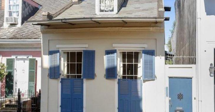 Le croiriez-vous; cette maison est à vendre pour presque 2 millions de dollars! En vaut-elle le prix?