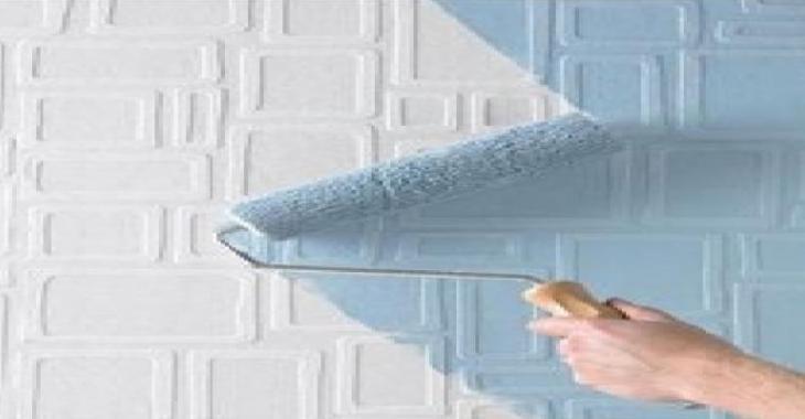 Peindre Sur Du Papier Peint CEst Possible Quelques Trucs